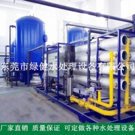 80t/h大型反渗透除盐水设备
