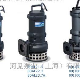 台湾河见HCP/污水/清水/铸铁/高扬程/潜水/雨水/排水