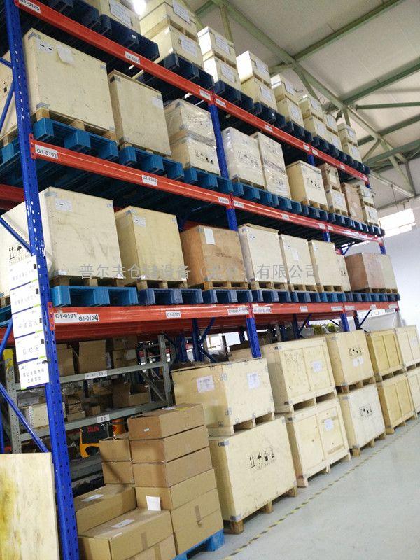 库房管理标准化 素材