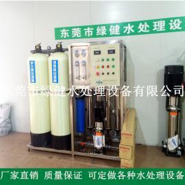 1吨/小时反渗透纳滤水处理设备