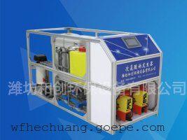 北京电解盐水次氯酸钠发生器/北京电解次氯酸钠发生器供货