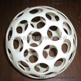 新疆高效水处理微涡流絮凝器/乌鲁木齐工业絮凝反应球价格