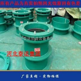 钢制刚性防水套管生产厂家