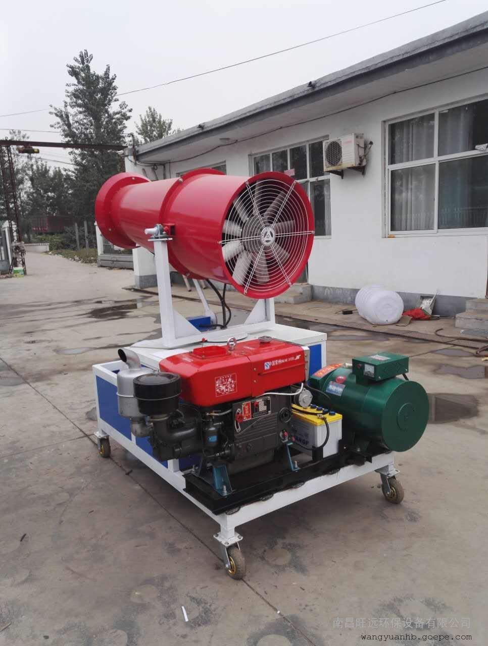 自贡高远程电动雾炮机哪里有雾炮机
