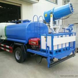8.5kw功率旺远系列WY-40除尘喷淋雾炮机厂家现货直销