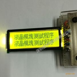 江苏12232中文字库液晶模块