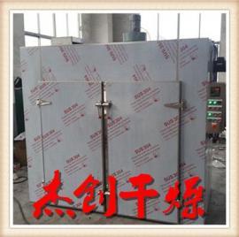 厂家直销不锈钢热风循坏烘箱 烘房 箱式干燥设备 热风循环干燥机