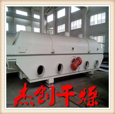 杰创现货特价ZLG系列振动流化床干燥机 聚醋酸乙烯专用直线振动流