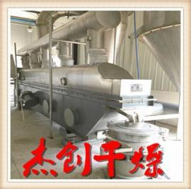 优质高效ZLG系列振动流化床干燥机,木糖醇烘干专用流化床干燥设备