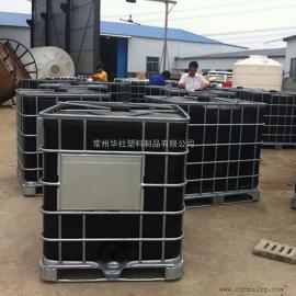 浙江1000L环保吨桶IBC集装桶防冻液包装运输桶