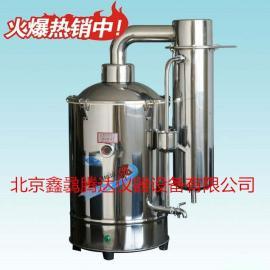 DZ-20不锈钢电热蒸馏水器(普通型)电热蒸馏水器材质