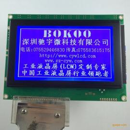 南京240128液晶模块厂家