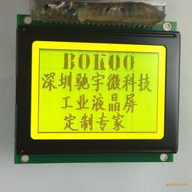 江苏lcd12864液晶屏