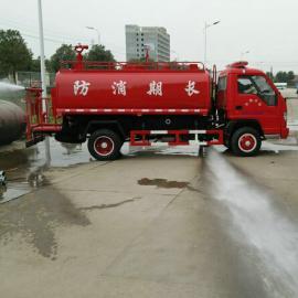 社区消防洒水车