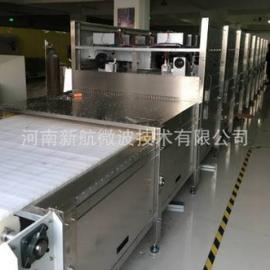 新航工业微波隧道设备50KW大功率纸盒烘干机链板带防跑偏装置