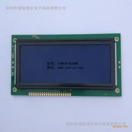 深圳驰宇微19264M中文字库液晶屏 串口 ST7920