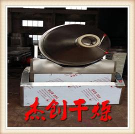 药厂专用EYH二维运动混合机 二维摆动混合机 混合均匀 产量高