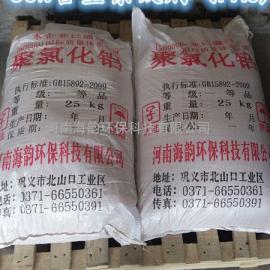 国产聚合氯化铝价格,聚合氯化铝性能,聚合氯化铝应用