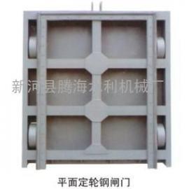 佳木斯钢制闸门厂家直销-大型钢制闸门价格厂家