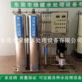 反渗透设备,反渗透纯水设备,反渗透纯净水设备【专供出口】