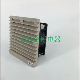 防水风扇过滤器出口过滤器QR-3321.230