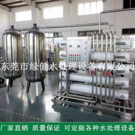 双级反渗透纯水设备 10吨反渗透纯水设备 出口反渗透设备