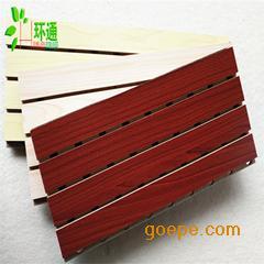 重庆木质吸音板厂家/重庆环保实木槽穿孔板批发/重庆墙面装饰木质