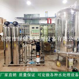 工厂直销(出口)制药双级反渗透设备 二级反渗透设备