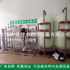除盐纯水处理设备水机/反渗透装置/去离子水设备 出口畅销