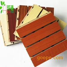 重庆木质吸音板/重庆实木开槽穿孔板/重庆木质吸音板厂家环通