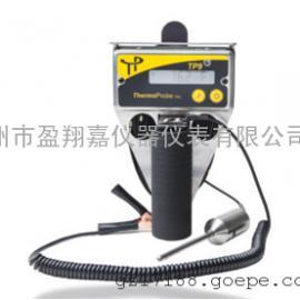 石化防爆安全温度计TP-9
