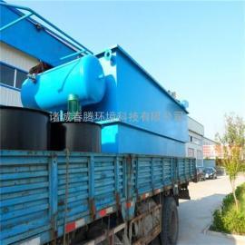 养殖废水处理设备春腾环保