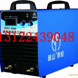 电渣钢筋电焊机