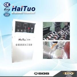 邯郸海拓供应超声波金属镜面加工设备超声波高精密磨床