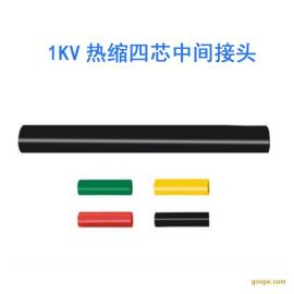 1KV热缩四芯中间接头-乐清市上炬电力科技有限公司