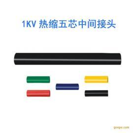 1KV热缩五芯中间接头-乐清市上炬电力科技有限公司
