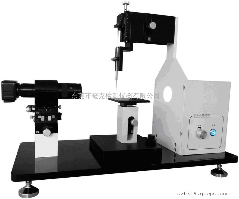接触角水滴角测定仪