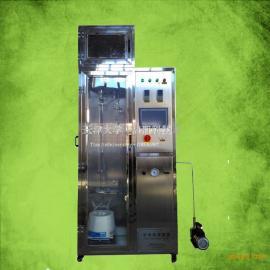 天津大学CheersNet高真空玻璃精馏装置