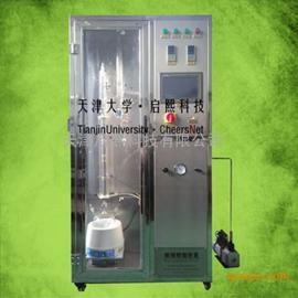 高真空玻璃精馏装置,日喀则林芝