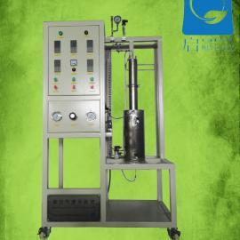 高压气液平衡釜,不锈钢平衡釜