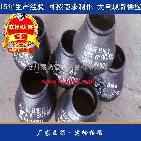 碳钢吸水喇叭管