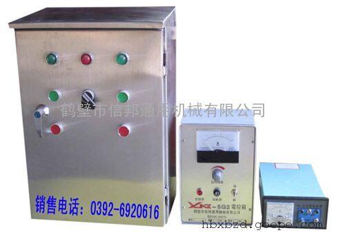 控制箱XKZ-5G2电控箱XKZ-5G2控制器XKZ-5G2