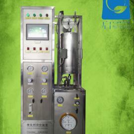 固定床催化剂评价微反实验装置