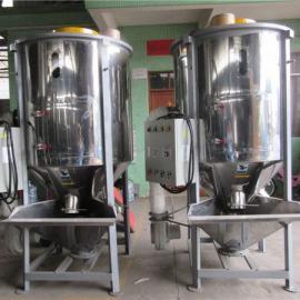 供应高效节能干燥搅拌机 功能三合一