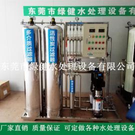 二级反渗透纯化水系统
