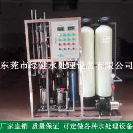 全自动二级反渗透纯化水系统