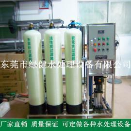 250L/H纯水制备系统