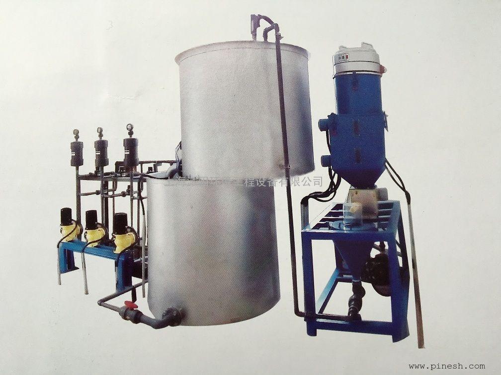 瑞典Tomal 高锰酸钾投加系统