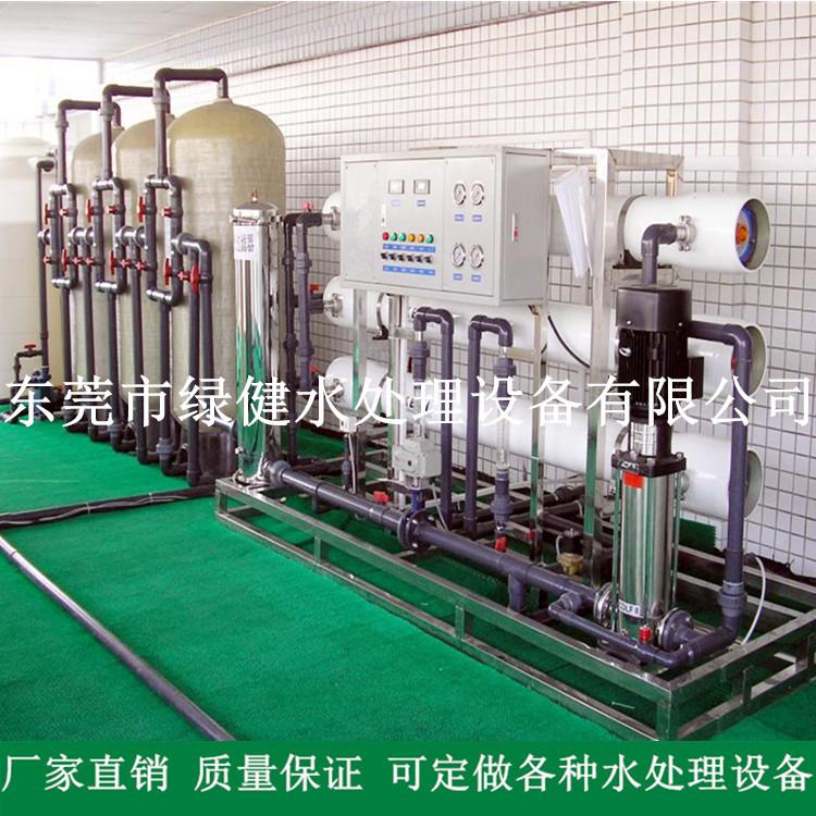 20T/H RO反渗透设备 工业用纯水制备系统厂家直供