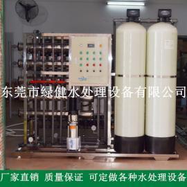 工业纯水DI系统 反渗透纯水设备